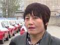 绿谷电动汽车 服务桃花节 (16播放)