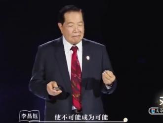 全国人大代表李书福:疫情促汽车零部件深度本地化