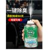 汽车内去除异味新车里去味实用必备大全除甲醛神器黑科技车载用品