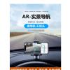 车载手机仪表台支架汽车用卡扣式后视镜多功能2021新款AR导航支驾