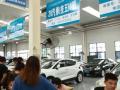 见证我们的小康生活:走进浙江汽车职业技术学院 (3播放)